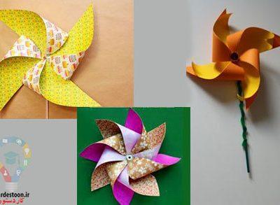 3 مدل از آموزش ساخت فرفره کاغذی