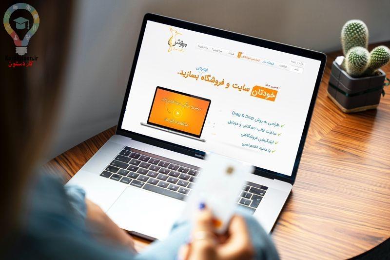 یک سایت معاملات روزانه راه اندازی کنید