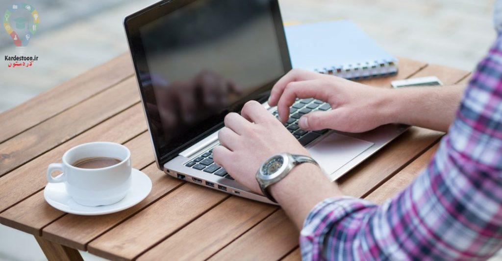 شغل اینترنتی درآمدزا